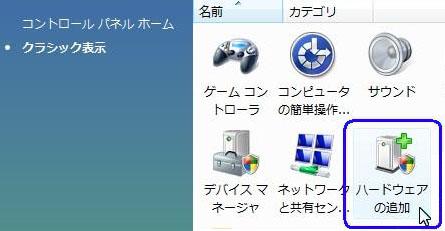 driver_inst02.jpg