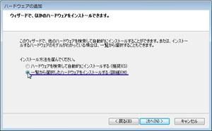 driver_inst04.jpg