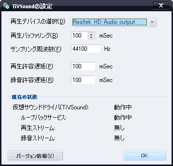 tiv18..jpg