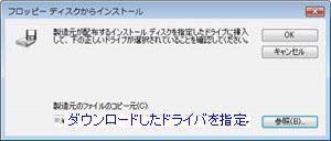 driver_inst06.jpg