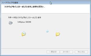 driver_inst08.jpg