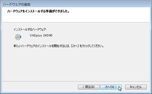 driver_inst09.jpg
