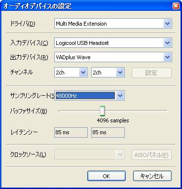 icaudio01.jpg