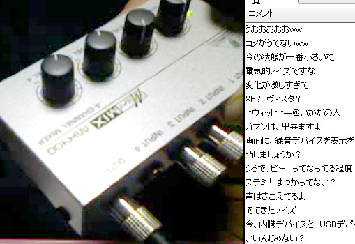micmx01.jpg