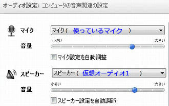 skype01.jpg