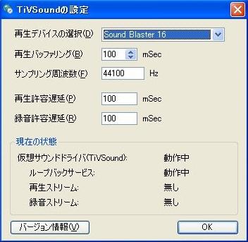 tiv01.jpg