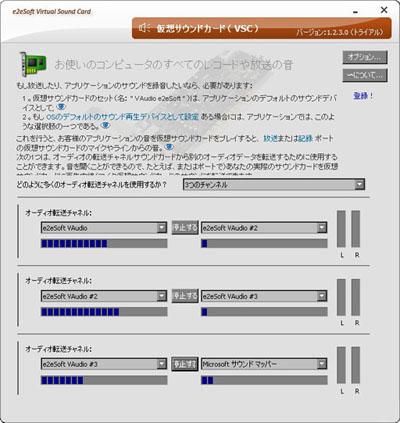 vsc_routex.jpg