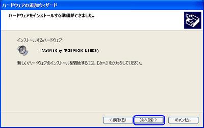tiv10.jpg